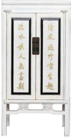 Afbeelding van Fine Asianliving Chinese Kast Handbeschilderde Karakters Wit Chinese Meubels Oosterse Kast