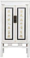 Fine Asianliving Chinese Kast Handbeschilderde Karakters Wit Chinese Meubels Oosterse Kast