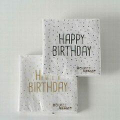 Gouden Boltze Home Servetten verjaardag , happy birthday . Set van 2 pakjes , 20stuks/pak . 2 kleuren