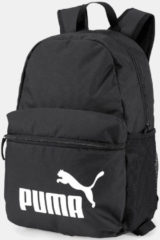 PUMA Sportrucksack »PHASE BACKPACK«