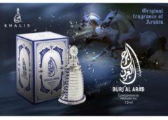 Jean Pierre Sand KHALIS Burj Al arab Blue Parfümöl 12ml