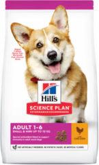 Hill's Canine Adult Small Mini Kip - Hondenvoer - 1.5 kg