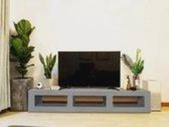 Grijze Betonlook TV-Meubel open vakken | Platinum Grey | 160x40x40 cm (LxBxH) | Betonlook Fabriek | Beton ciré