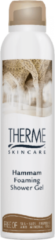 Therme Foam shower hammam 200 Milliliter