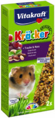 Vitakraft Hamster Kracker - Knaagdiersnack - Noten