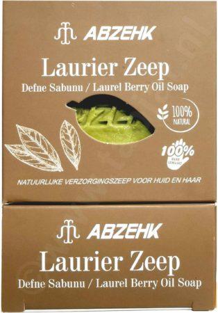 Afbeelding van Abzehk Laurier Olie Zeep (Laurel Berry Oil Soap). 100% Handmade en Natural. Inhoud 150gr + 10gr EXTRA