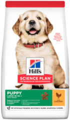 Hill's Science Plan Puppy Large Breed - Hondenvoer - Kip - 2,5kg