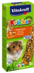 Vitakraft Hamsterkracker - 2 in 1 Honing - Hamstersnack