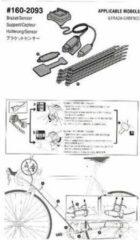 Cateye Cadance RD200 - Sensorset - Incl montageset - Zwart