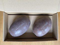 Provendi Zeepbollen los Ceder/bruin voor schroefsysteem (Marseille zeep)