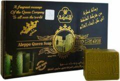 Al-Malika Alleppo zeep Queen 6 x 65 Gram