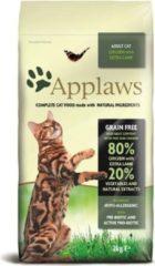Applaws Chicken & Lamb Adult Brok 400g