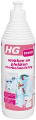 Hagesan HG Voorbehandeling - Wasgoed Vlekken en Plekken - 500 ml
