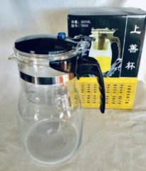 Zilveren Zhu Theepot-filter setsysteem 900 ml voor 3-4 glazen thee Uniek theefilter potje voor het zetten van losse thee